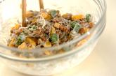 納豆とコーンの揚げ物の作り方1