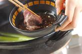 ピリ辛ダレの牛しゃぶレタス鍋の作り方3