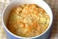 カリフラワーパン粉焼きの作り方2