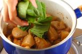 鶏肉と里芋の炒め煮の作り方2