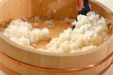 ネギトロロ丼の作り方1