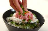 ネギトロロ丼の作り方3