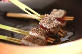 ペッパーマグロ串焼きの作り方3