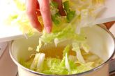 白菜・ポタージュの作り方1