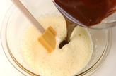 プリザーブイチゴのブラウニーの作り方5