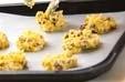 クルミのクッキーの作り方4