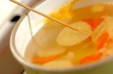 野菜のこんがりチーズ焼きの下準備3