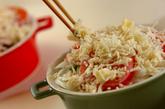 野菜のこんがりチーズ焼きの作り方2