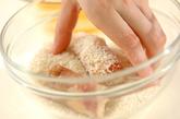 チーズ入りカレー風味豚肉フライの作り方2
