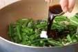 カブの葉のきんぴらの作り方2