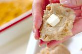 里芋のクラッカー揚げの作り方1