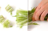 タケノコのサラダの下準備2