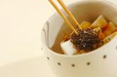 長芋のワサビじょうゆ和えの作り方1
