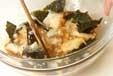 長芋の海苔和えの作り方2