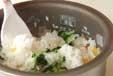 大根ご飯の作り方2