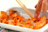 焼きおにぎりの鮭あんかけの作り方1