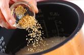 アボカドご飯の作り方1