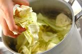 キャベツとコンビーフのパスタの作り方1