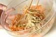 クラゲのピーナッツ和えの作り方1