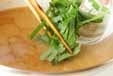 納豆と大葉のみそ汁の作り方2