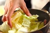 白菜のミルク煮の作り方1