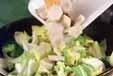 野菜のカニあんかけの作り方1