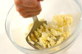 秋のイモアイスの作り方1