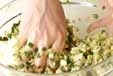 エビ入り焼き餃子の作り方1