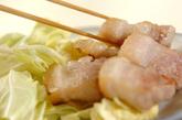 グリル豚バラのみそダレの作り方4