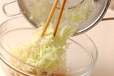 キャベツの酢の物の作り方3