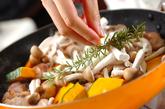 鶏肉と野菜の蒸し煮の作り方3