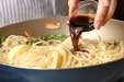 和風キノコたっぷりパスタの作り方4
