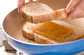 グリルドチーズサンドの作り方2