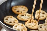 焼き野菜のブルーチーズドレッシングの作り方1