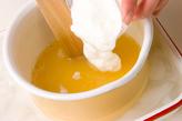 オレンジヨーグルトゼリーの作り方3