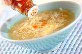 オニオンスープの作り方3