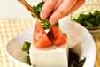 トマトのせ冷奴の作り方1