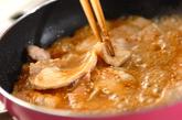 豚肉のゴマみそ焼きの作り方2