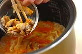 たっぷりアサリの炊き込みご飯の作り方2
