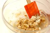 ホウレン草とヒジキの白和え風の作り方1