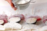 串カツの作り方1