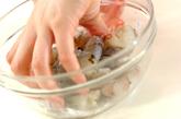 エビとトマトのココナッツ炒めの下準備1