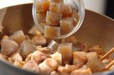 鶏と板コンの照り焼き丼の作り方2