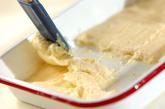 基本のクリームコロッケの作り方4