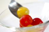 冷やしプチトマトの作り方3