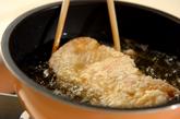 揚げ鶏のレモンソースの作り方1