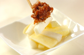 シャキシャキ長芋とリンゴの梅肉のせの作り方1