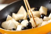 カブと長芋のアンチョビ炒めの作り方1