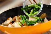 カブと長芋のアンチョビ炒めの作り方2