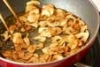 ステーキ・ワサビ風味の下準備5